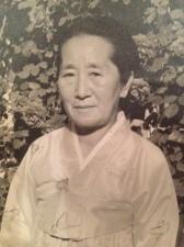 My grandma, Lee Nak Soon